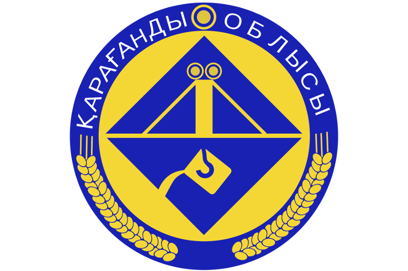 Власти о ситуации в Караганде: Процесс будет прозрачным и объективным