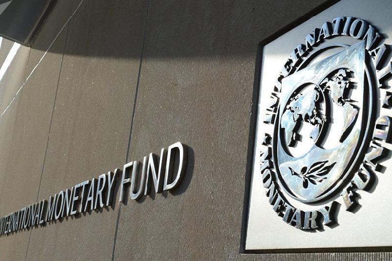 Как преодолеть неравенство в 21 веке: МВФ объявил конкурс