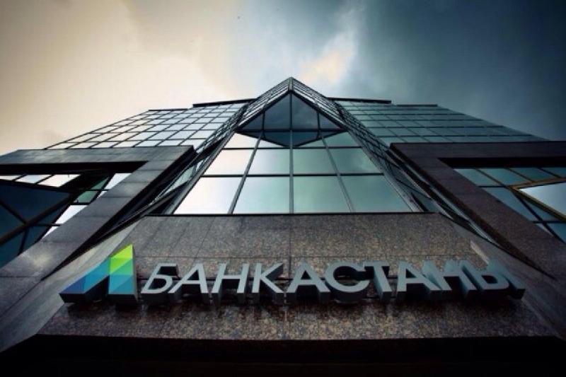 Вступило в силу решение суда о ликвидации «Банка Астаны»