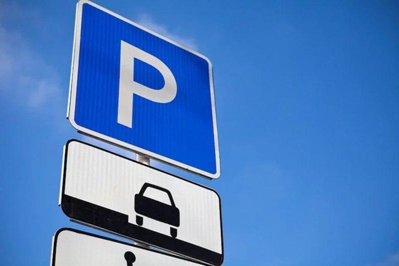 «Умные» парковки появятся в Шымкенте