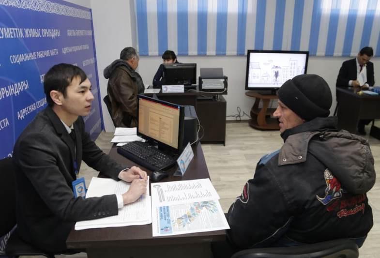 Первый Центр занятости на рынке: в Караганде повышают доступность поиска работы для граждан