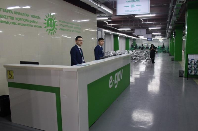 Какие районы будет обслуживать пятый спецЦон в Алматы