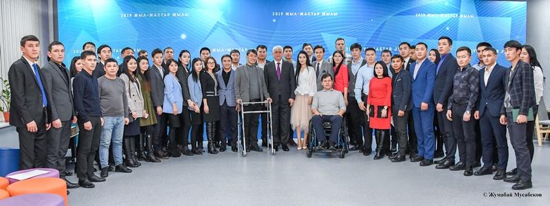 20 центров обслуживания молодежи откроют в Алматинской области