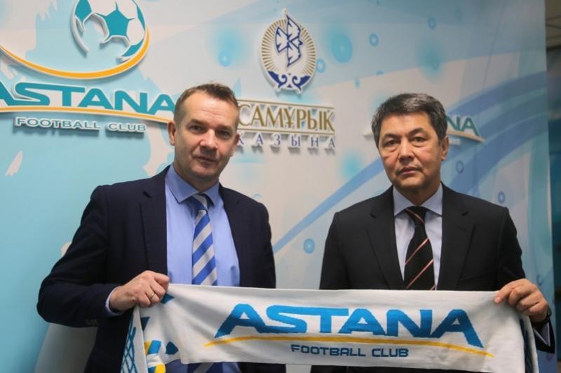 Исполнительным директором ФК «Астана» стал специалист из Англии