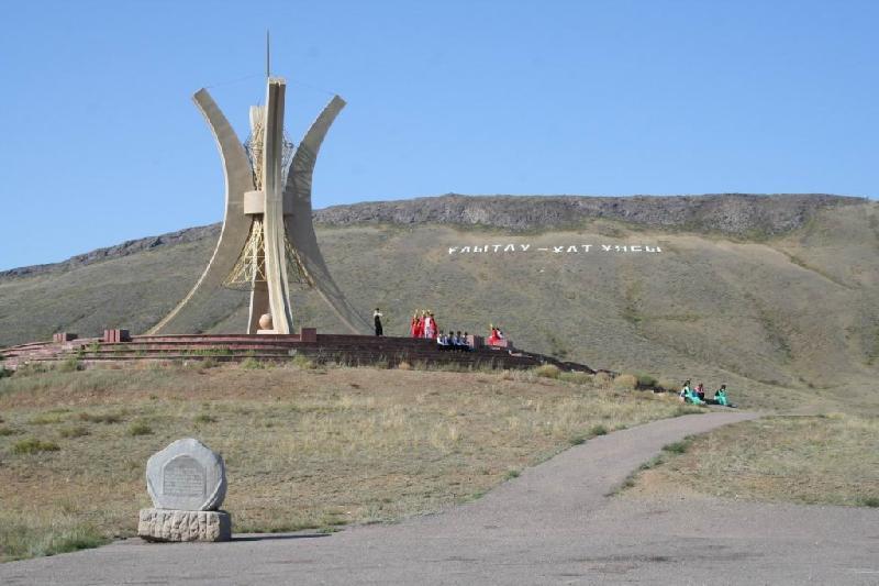 Ұлытауға былтыр 14 мыңнан астам турист келген