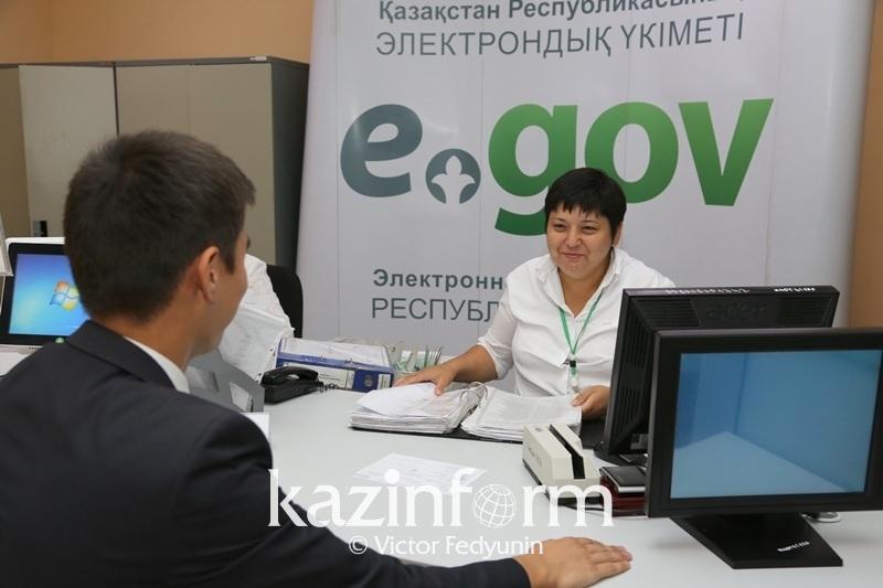 信息和通讯部:2018年电子政府门户网站共办理业务3000万次