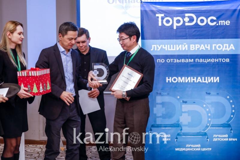 Алматинский невропатолог стал «Лучшим врачом года»