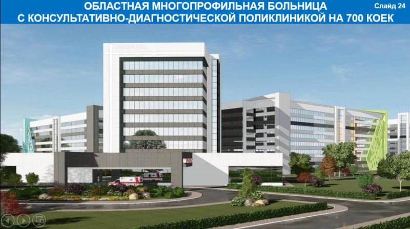 Северный Казахстан налаживает сотрудничество с корейскими клиниками