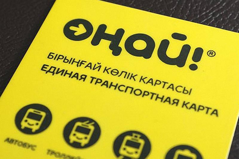 Билеты на электричку из Алматы в Узынагаш можно купить с помощью «Оңай»