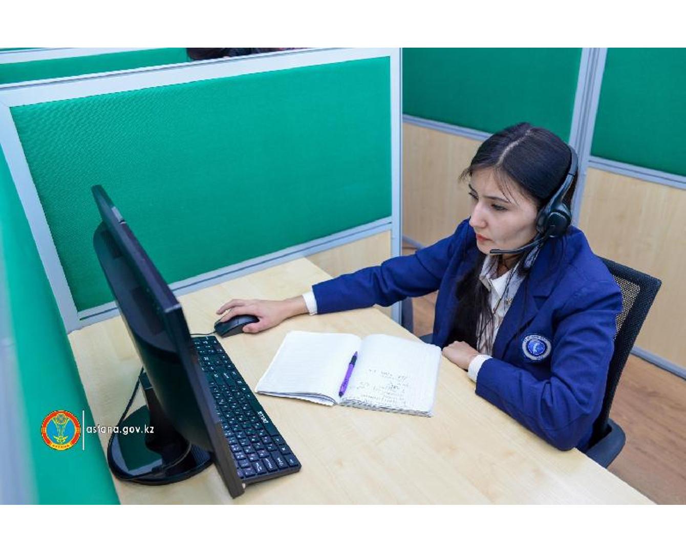 Сервис iKomek интегрируют с общественной приемной Nur Otan