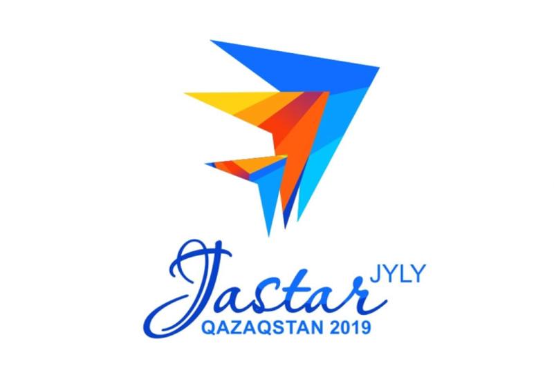 How Baiterek holding supports youth in Kazakhstan