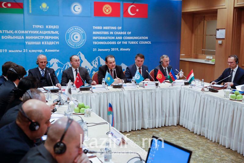 突厥议会信息和通信部长会议在阿拉木图举行