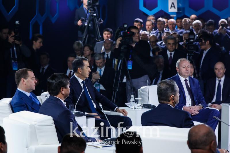 EAEU Heads of Governments digitalization forum kicks off in Almaty