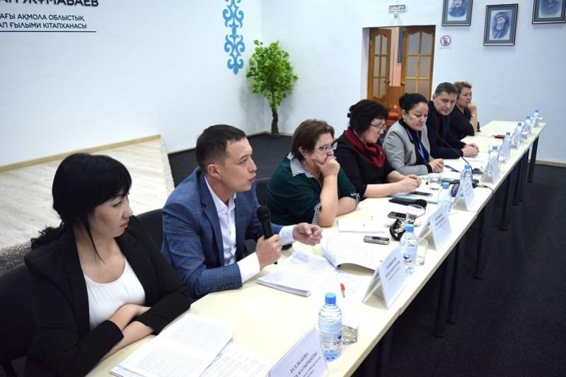 Проект Национального доклада о противодействии коррупции обсудили в Кокшетау