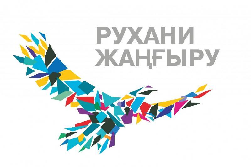 Rukhani Janghyru focuses on revealing Kazakh people's potential, Annie Michailidou