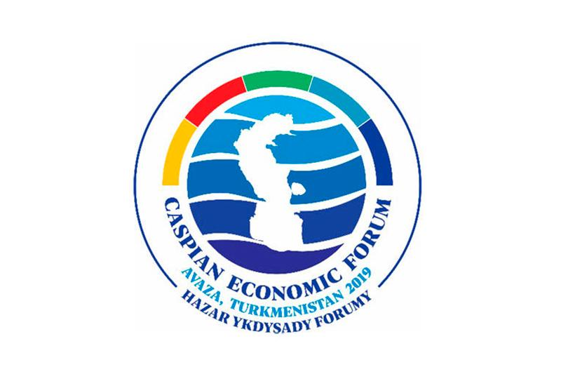Turkmenistan is preparing to hold First Caspian Economic Forum