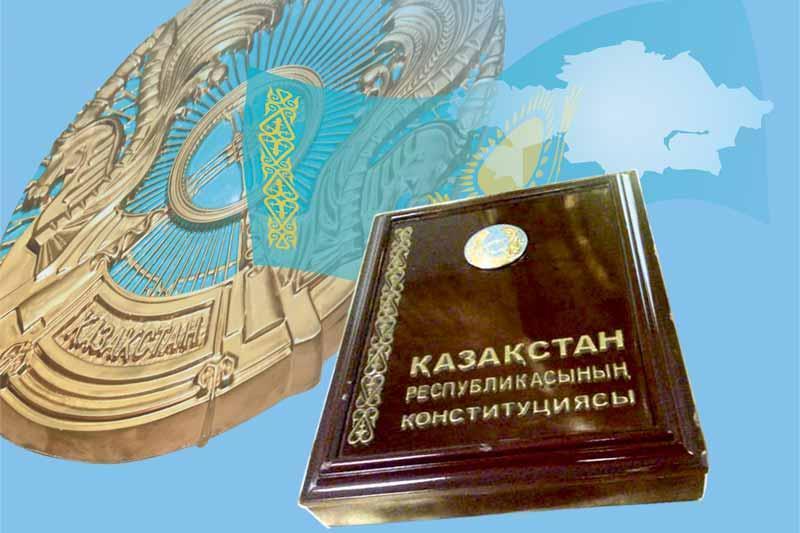 Эксперты прокомментировали обращение Президента в Конституционный Совет