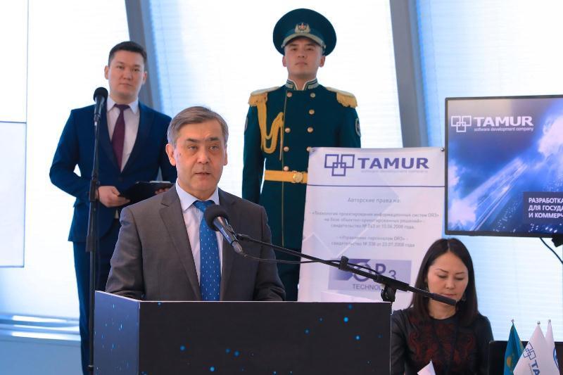 Digital Army Day held in Astana