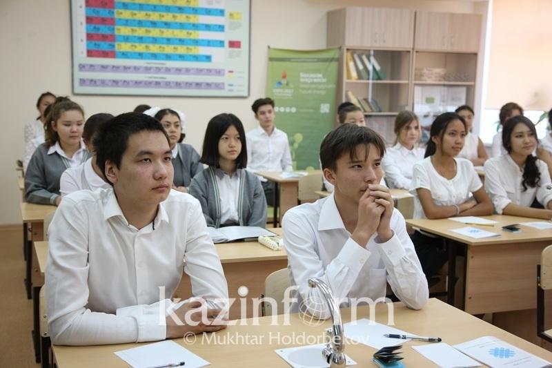 Программу ранней профилизации школьников разрабатывают в Костанайской области
