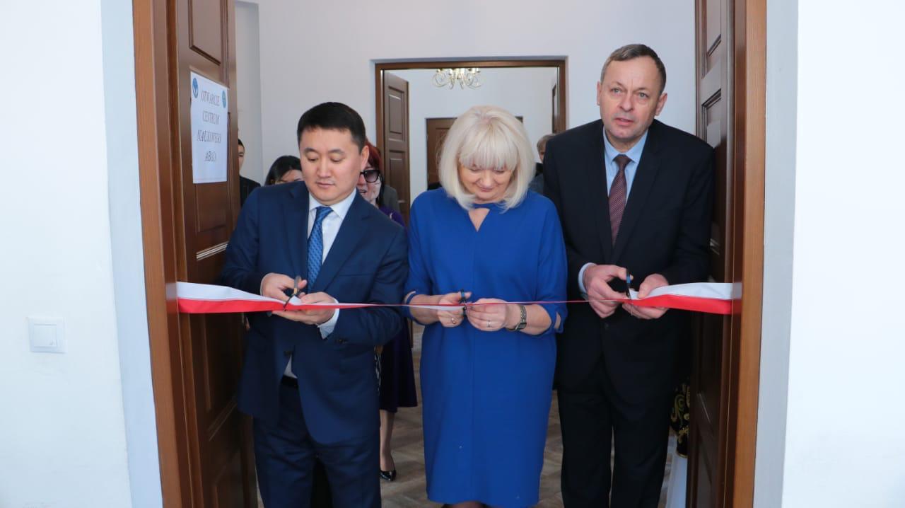 Молодежный культурно-образовательный центр «Абай» открыли в Польше