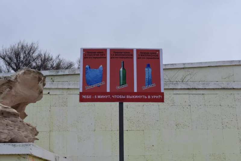 Актаусцев оригинально призвали не мусорить