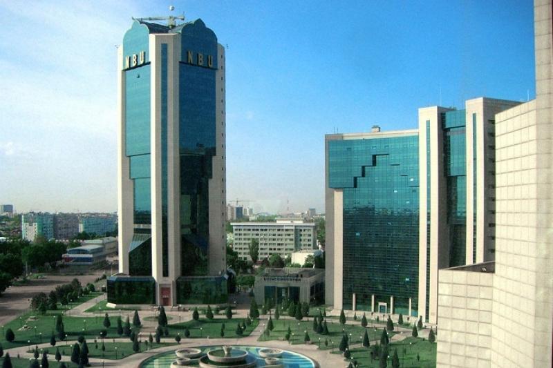 乌兹别克斯坦将组建开发银行支持出口