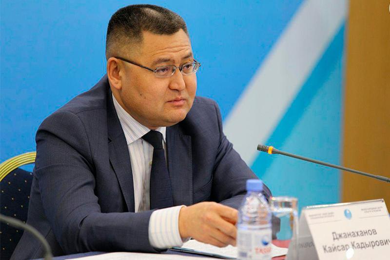 Қайсар Жаңаханов 141 млн теңге айыппұл төлейді