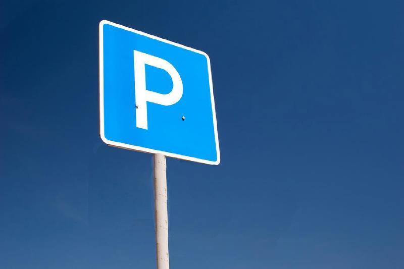 Карту развития парковочных мест планируют создать в Алматы