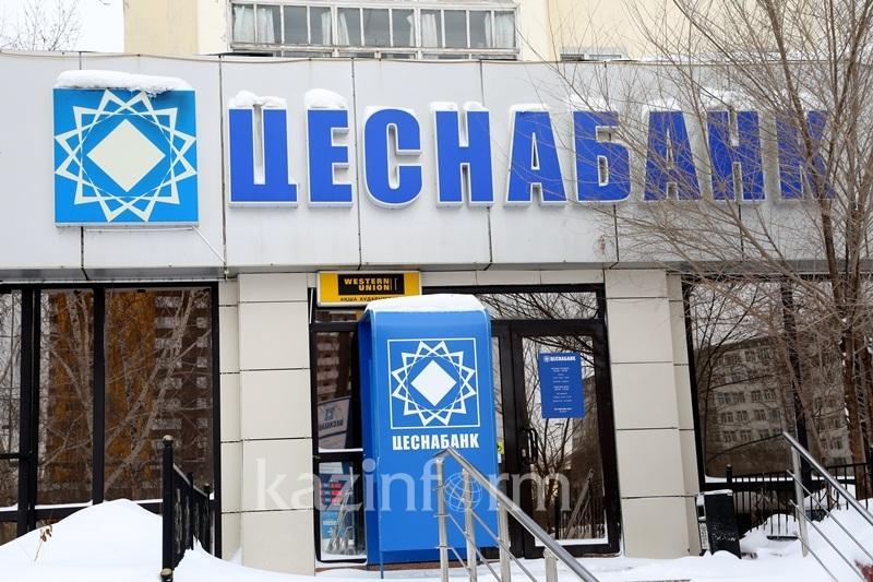 Помощь Цеснабанку позволит не сорвать посевную - Алихан Смаилов