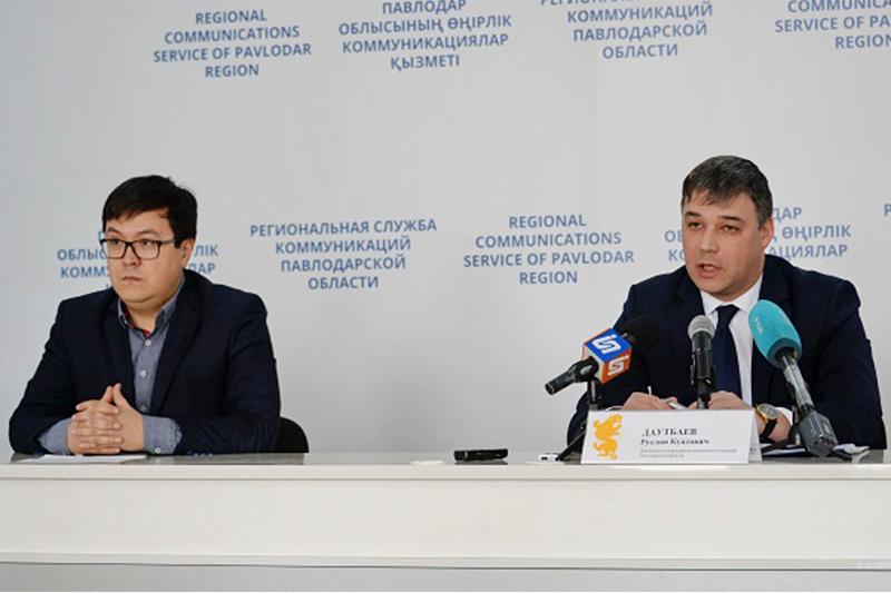 Геоинформационный портал создадут в Павлодарской области