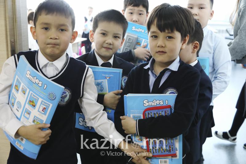 Астанада «жаңбыр балаларына» арналған тағы бір сынып ашылды