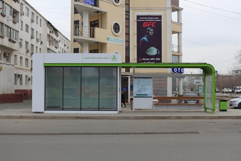 Теплые остановки установили в Атырау