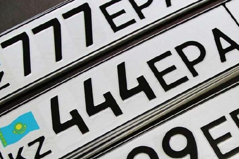 Биыл Алматы облысының тұрғындары 13 млн теңгеге VIP-нөмір сатып алған