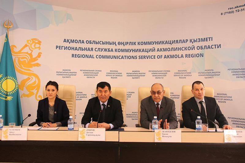 Акмолинские судьи разъяснили поправки в законодательство РК
