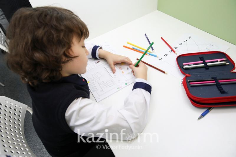Фонд «Болашак» открывает классы для детей с аутизмом