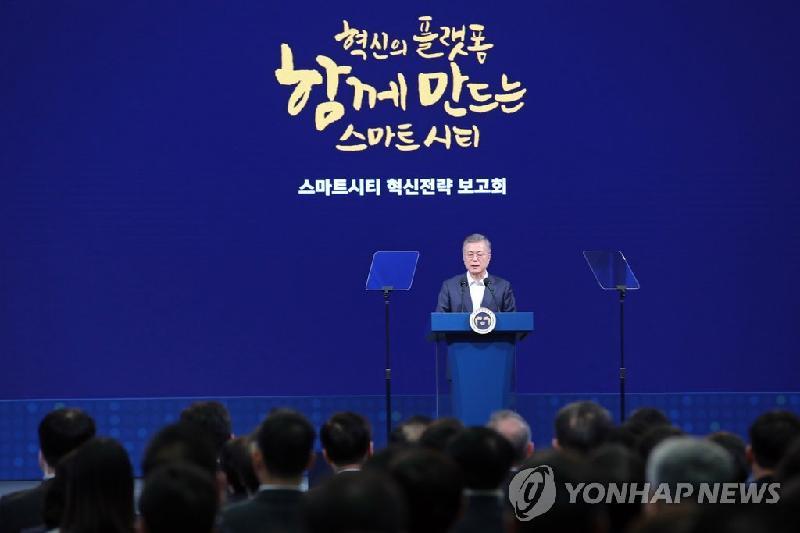 S. Korea will seek to export 'smart cities', says President Moon