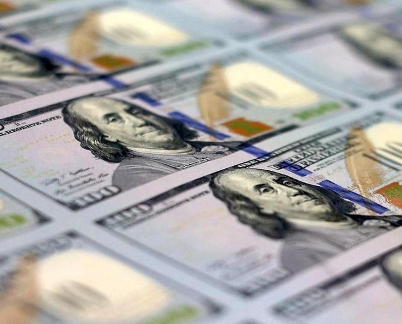 KASE: курс доллара понизился на 2,2 тенге