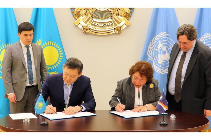 哈萨克斯坦同马绍尔群岛建立外交关系