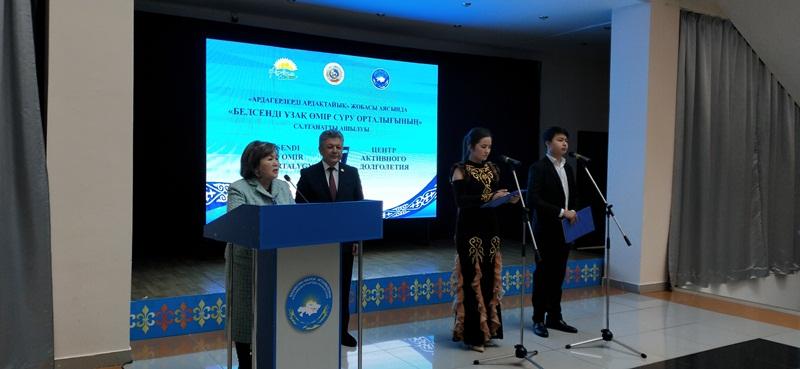 Центр активного долголетия открылся в Талдыкоргане