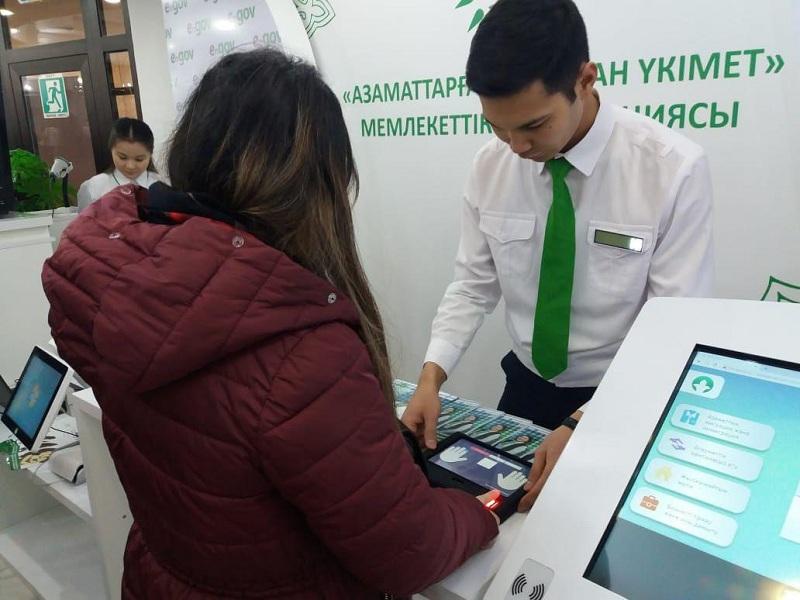 Кызылординцы начали получать госуслуги по отпечаткам пальцев