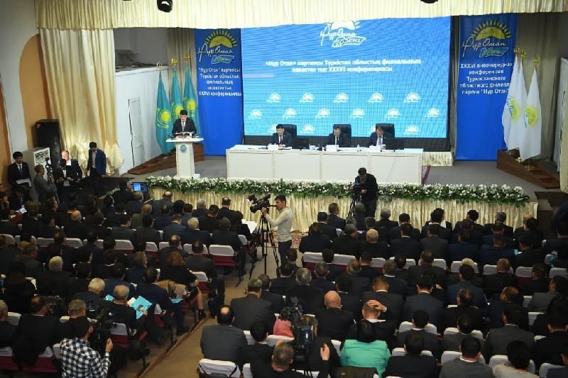 Внеочередная конференция партии «Нур Отан» прошла в Туркестане