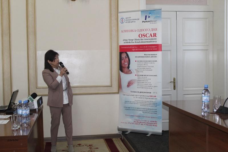 Отечественные генетики собрались в Туркестанской области