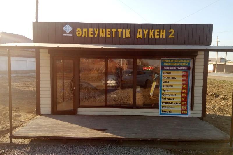 Более 10 социальных магазинов работают в Туркестанской области