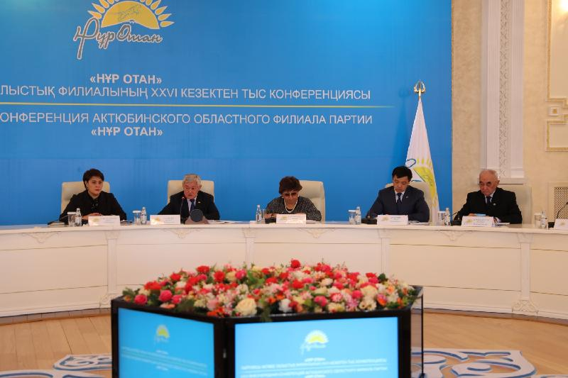 塞迦-匈人突厥世界国际论坛将在阿克托别举行
