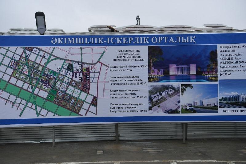 Аскар Мамин ознакомился с ходом строительства объектов в Туркестане