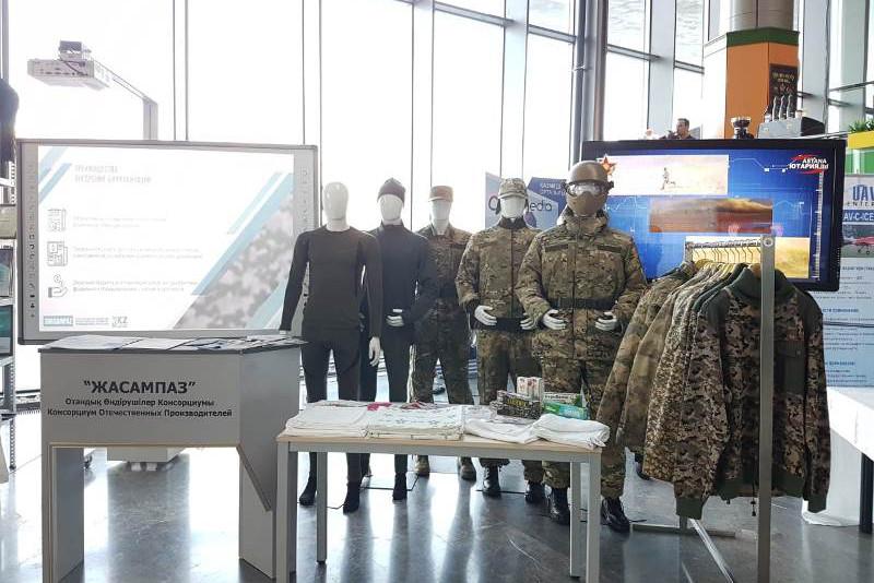 Консорциум Жасампаз презентовал новые подходы в обеспечении военнослужащих обмундированием с применением IT технологий