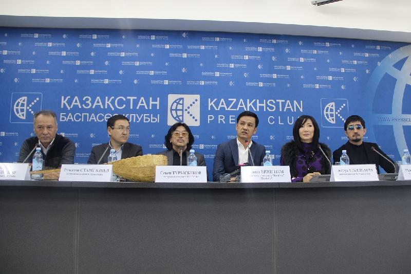В Алматы презентовали телеканал «Dombyra»