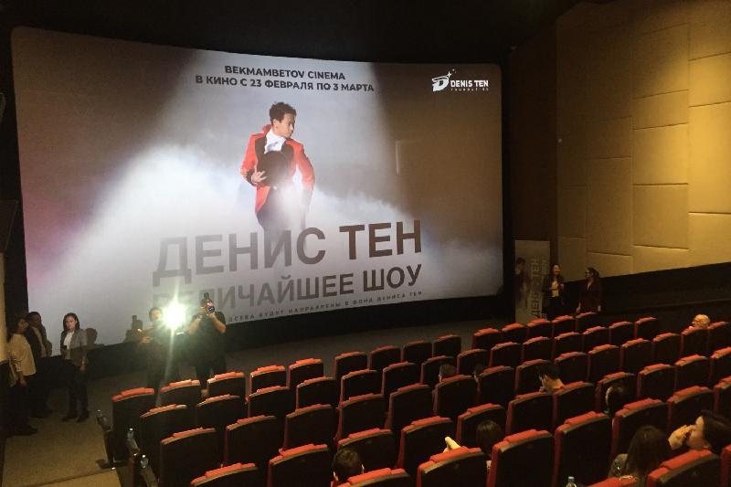В прокат выйдет документальный фильм о Денисе Тене