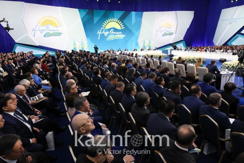 «Нұр Отан» партиясы саяси кеңесінің бюросы жаңарды