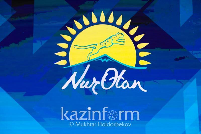 Nur Otan Party updates its logo